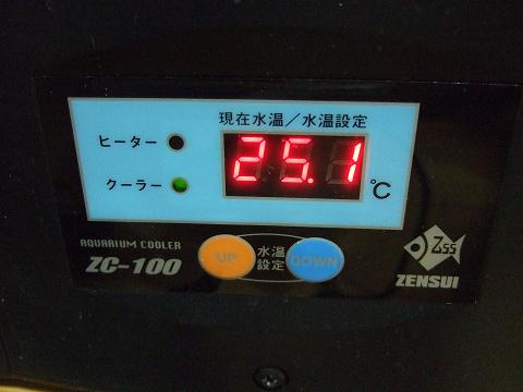 クーラー(ゼンスイ ZC-100)の水温計の示した水温