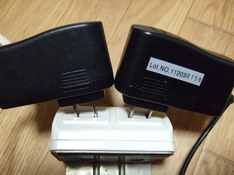 アダプターをコンセントに接続2