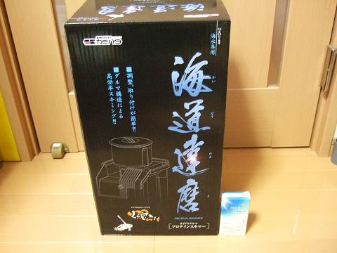 海道達磨の箱