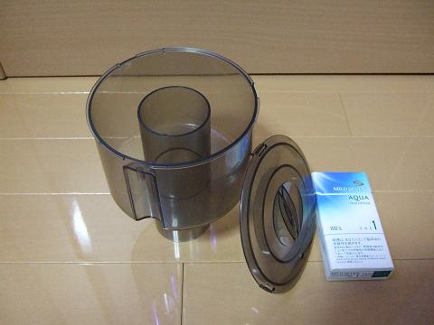 海道達磨のカップ