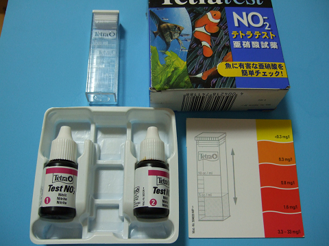 テトラの亜硝酸試薬です。