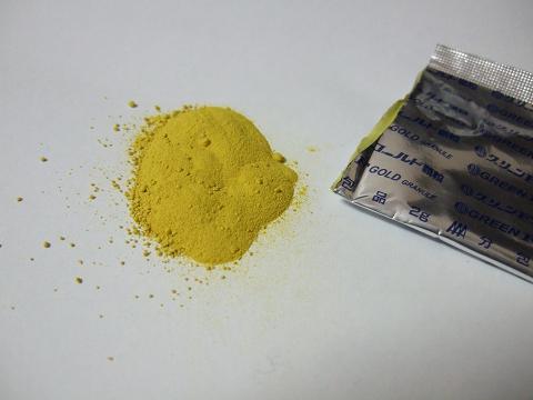 グリーンFゴールドの中身は黄色い粉です。