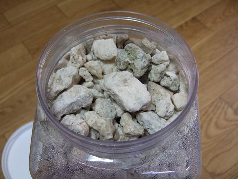 ARMアラゴナイトカルシウムメディア2