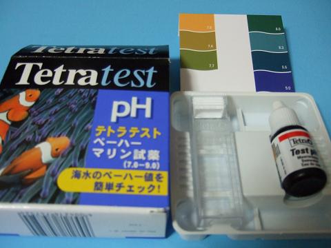 テトラテストのペーハーマリン試薬