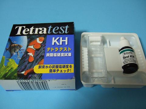テトラテストの炭酸塩硬度試薬