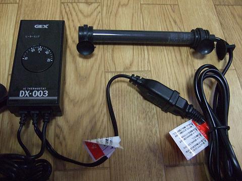 ICサーモスタットとヒーターを接続して使用