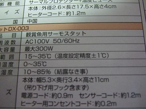 GEXホットパック温度設定精度 ±1