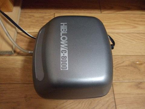 ハイブローC-8000