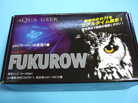 アクアギークのFUKUROW(フクロウ)