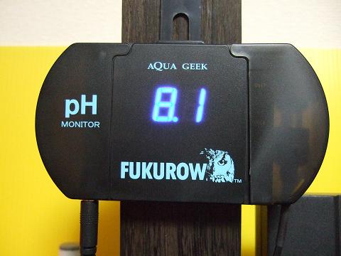 殺菌灯をONにしたときのPHモニター