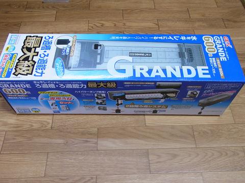 GEXのグランデ600R
