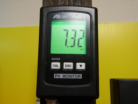 殺菌灯をONにしたときのPHモニター(P-2)