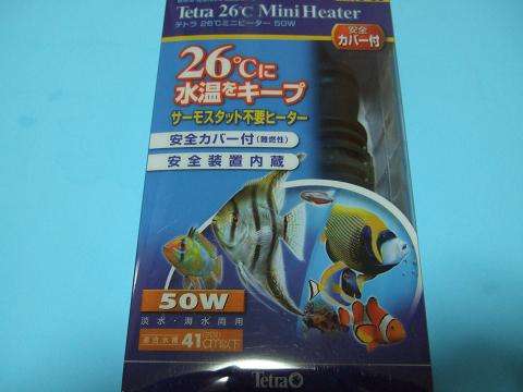 テトラの26℃ミニヒーター(50W)のパッケージ