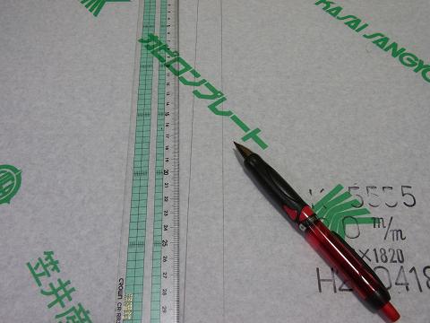 切断する箇所に線を引きました。
