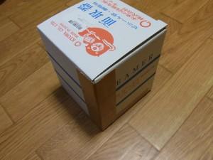 ハンドリーマーの箱