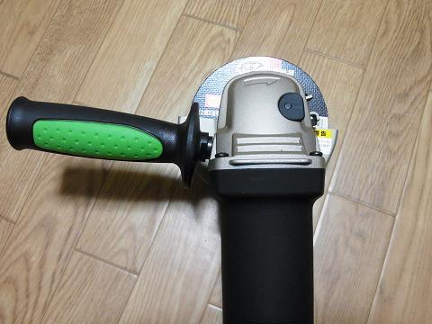 「固定ボルト」を取り付ける部分