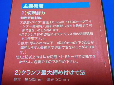 ディスクグラインダー用スタンド(SK11 藤原産業社)の主要な機能です。