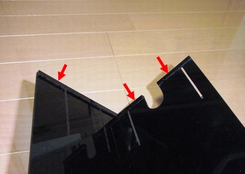 コーナーカバーの上部の補強板の取り付け完了