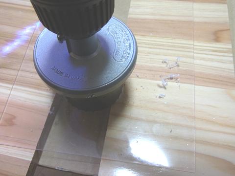 「下穴」に「ホールソー」の軸をセットし、ドリルを回転させます。