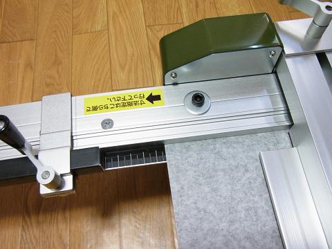 プロクソン・スライドソウ SS630(No.24950)の「材料アタリゲージ」