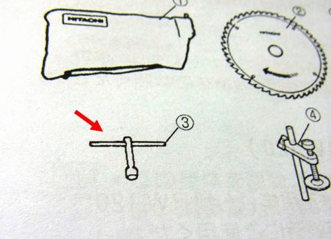 「日立工機 卓上丸のこ fc10fa 」の標準付属品ボックススパナ
