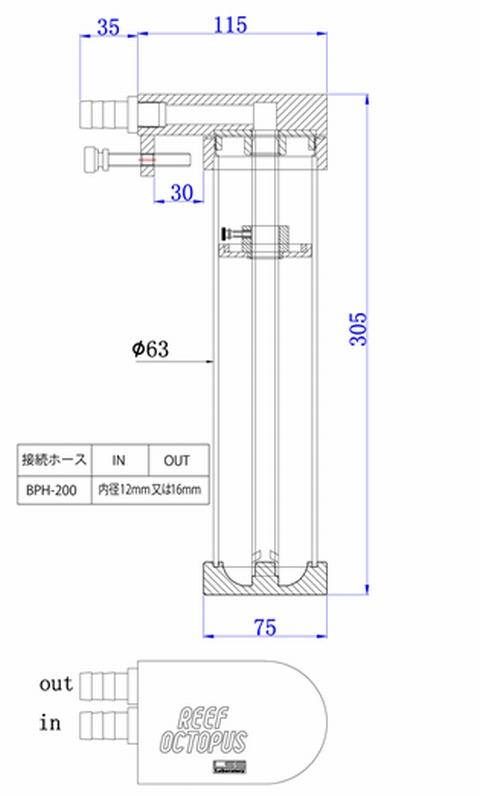「バイオペレットリアクター ハングオン NEW BPH-200」の寸法