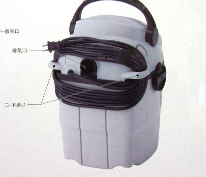 集塵機(E-Value 乾湿両用掃除機 10L EVC-100P)の各部の名称
