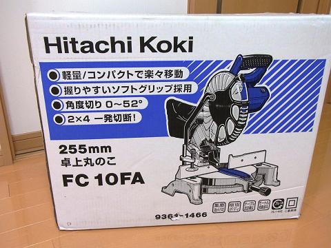 「日立工機 卓上丸のこ fc10fa 」のパッケージです。