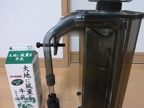 海道達磨のアウターケース