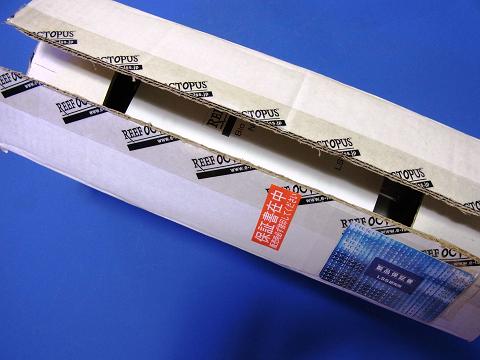 バイオペレットリアクター ハングオン NEW BPH-200