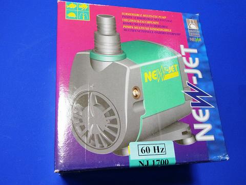 ナプコリミテッド「NJ1700」のパッケージ