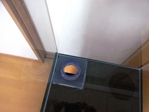オーバフロー用の穴